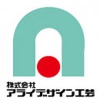 株式会社アライデザイン工芸