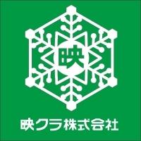 映クラ株式会社