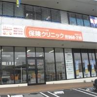 ヒューマン&アソシエイツ沖縄